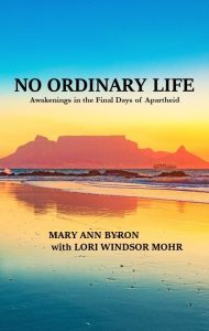 cropped-no-ordinary-life-book-cover-front-for-web-main2.jpg